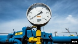 Поставки газа Украине начнутся после погашения первой части задолженности
