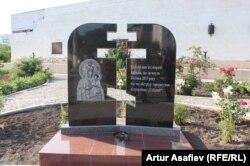 Памятник жерствам артобстрела на Восточном