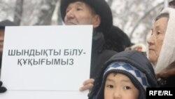Қазақ оппозициясының наразылық жиынынан көрініс. Көрнекі сурет.