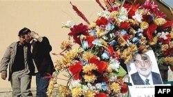 Пайвандони вакили кушташудаи порлумони Афғонистон дар сӯги азизи худ. Кобул, 7 ноябри соли 2007.