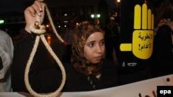 Акция против смертной казни в Марокко (архивное фото)