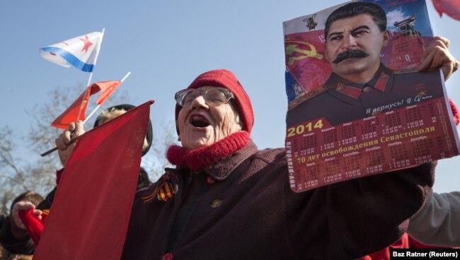 Севастополь, 18 марта 2014 года