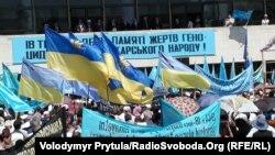 Мітынг у Дзень смутку і барацьбы крымскіх татараў у Сімфэропалі ў 2008 годзе