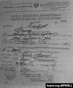 Свидетельство о рождении Решада Билялова