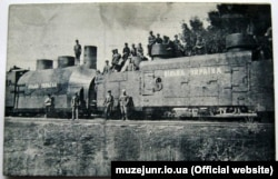 Панцерний потяг «Вільна Україна»