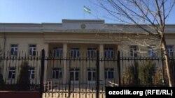 Здание Юнусабадского районного суда по уголовным делам города Ташкента.
