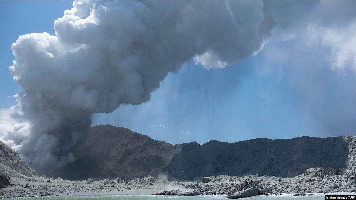 Новая Зеландия: количество погибших из-за извержения вулкана возросло до 16