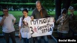 """Участники """"Марша ватников"""" в Москве, фото ph.livejournal.com"""