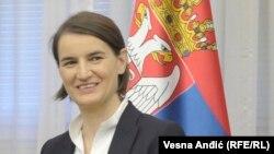 Премиерката на Србија Ана Брнабиќ