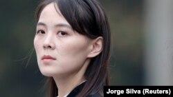 کیم یاجانگ، دوم مارس ۲۰۱۹، مذاکرات کره شمالی و آمریکا در هانوی پایتخت ویتنام، مذاکراتی که فرجامی نداشت.