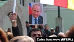 Югоосетинские политики предполагают, что на выборах президента Росси большинство жителей республики проголосует за Путина
