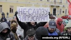 Пікет Міколы Статкевіча ў Менску