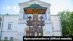 Catedrala Episcopiei din Huşi
