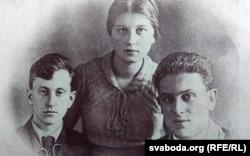 Зь сястрой Ганнай і братам Мацьвеем. Магілёў, 1937 год