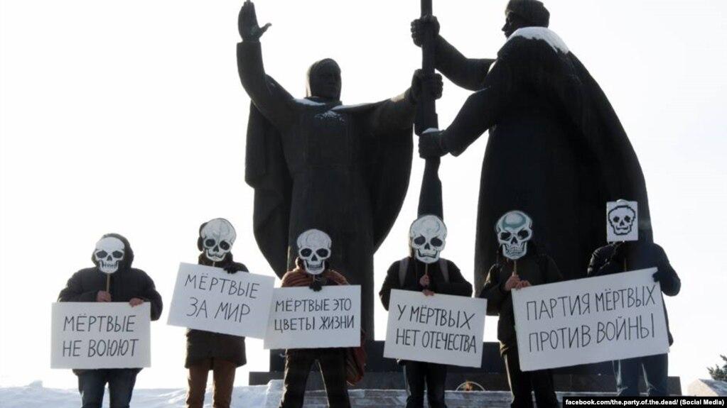 """Акция """"Партии мертвых"""" в Томске"""