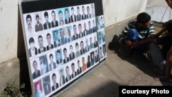 Списки погибших или пропавших без вести жителей города Ош. Киргизия, 2010 г.