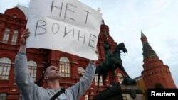 Москва, 28 серпня 2014 року