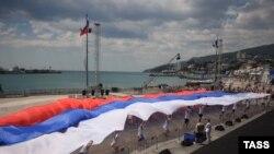 Ялта, День России. 12 июня 2014