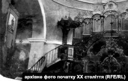 Інтер'єр церкви на початку ХХ століття