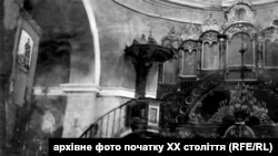 Інтер'єр храму у Славському на початку ХХ століття