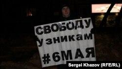 А в Самаре можно было даже постоять с плакатом