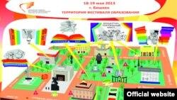 Карта мероприятий на фестивале образования в Бишкеке