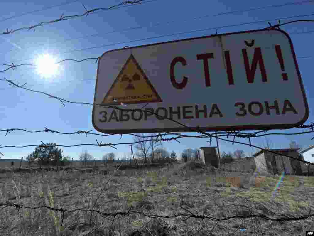 Ukrajina - Zabranjena zona u širini od 30 kilometara oko Černobilske nuklearne elektrane, 16.03.2011. Foto: AFP / Genya Savlov