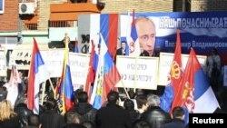 Mitrovicë, mars, 2012
