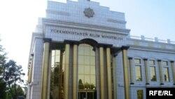 Türkmenistanyň Bilim ministrligi.