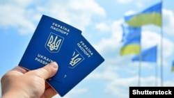 Заграничный паспорт, Украина. Иллюстрационное фото