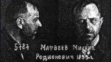 Матвєєва нагородили «за успешную борьбу с контрреволюцией» орденом Червоної Зірки, а в 1939 судили за перевищення повноважень. На початку війни був звільнений, жив у Ленінграді. Помер у 1971 році