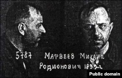 Михайло Матвєєв, кат Солоецького етапу, капітан НКВД СССР