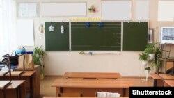 Illustration - blackboard