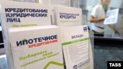 Уровень долговой нагрузки населения России по отношению к текущим его доходам уже на четверть превышает этот показатель в США