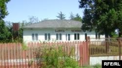 სკოლა სოფელ ხურჩაში