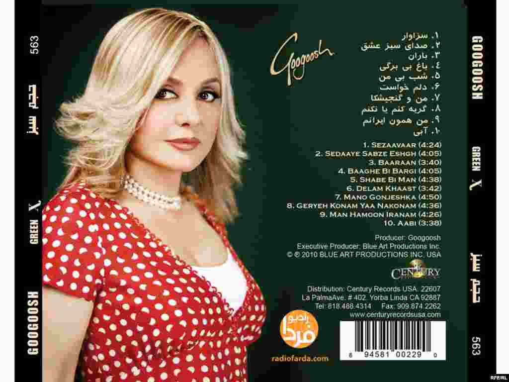 "Czech Republic -- cd cover sponsored by Radio Farda, 10Mar2010 - Iranian singer ""Googoosh"""