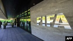 The report was suppressed by FIFA after it was submitted in 2014.