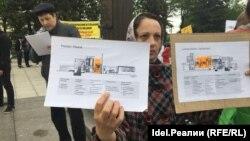 Проект МСЗ, представленный экоактивистами на одном из митингов