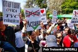 Казакстан калктарынын биримдиги күнүндөгү Алматыдагы каршылык акциялары, 1-май 2019-жыл.