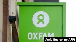 Oxfam созмони байналмилалии зидди гуруснагӣ мебошад