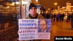 Одиночный пикет в поддержку крымских татар представителя группы «Стратегия-18» Асана Мумджи, 18 января 2017 года