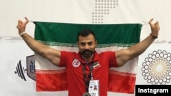 Iran's powerlifting champion Amir Mohammad Shahnawazi. File photo