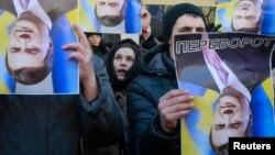 Сторонники евроинтеграции Украины на акции протеста в Киеве