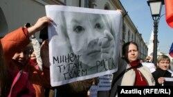 Пикет против обязательного изучения татарского языка. Казань, 18 апреля 2011 года