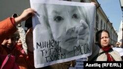 Татар теленә каршы үткәрелгән митингларның берсе (Казан, 2011 ел)