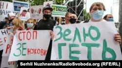 Під час акції біля Печерського районного суду на підтримку п'ятого президента України Петра Порошенка. Київ, 18 червня 2020 року