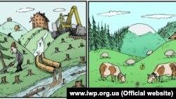 Клікніть, щоб переглянути галерею карикатур