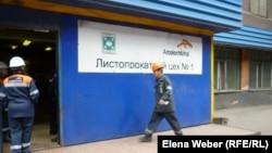 «АрселорМиттал Теміртау» компаниясы кәсіпорнындағы жұмысшылар (Көрнекі сурет).