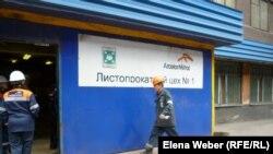 Рабочие у листопрокатного цеха металлургического комбината «АрселорМиттал Темиртау». Апрель 2013 года.