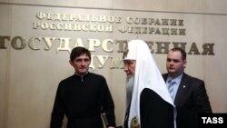 Московський патріарх Кирило у Держдумі Росії (фото архівне)